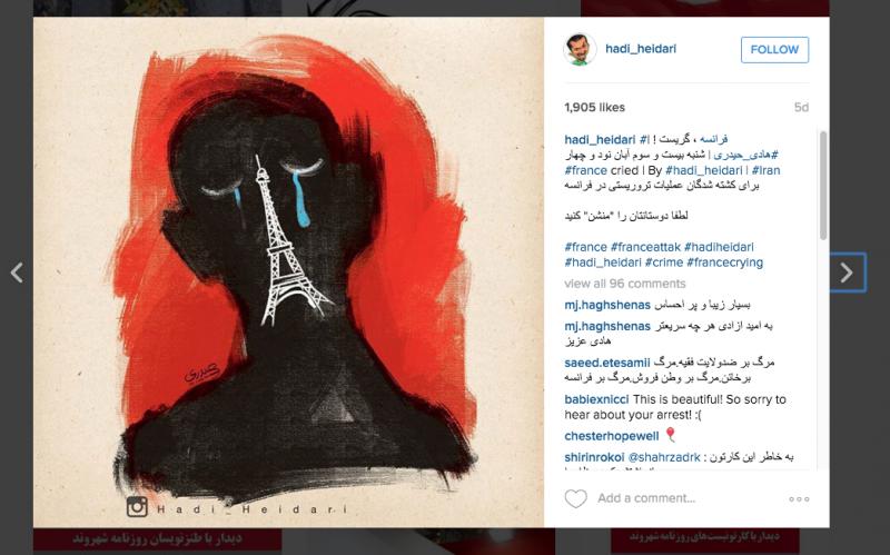Hadi Heidari's cartoon 'France cried' captured the emotions following the November 13 Paris Attacks. Image from Heidari's Facebook.