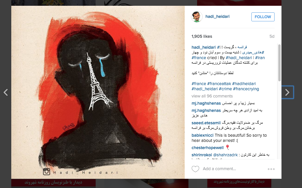 Hadi Heidari's cartoon 'France cried' captured the emotions following the November 13 Paris Attacks. Image from Heidari's Facebook.