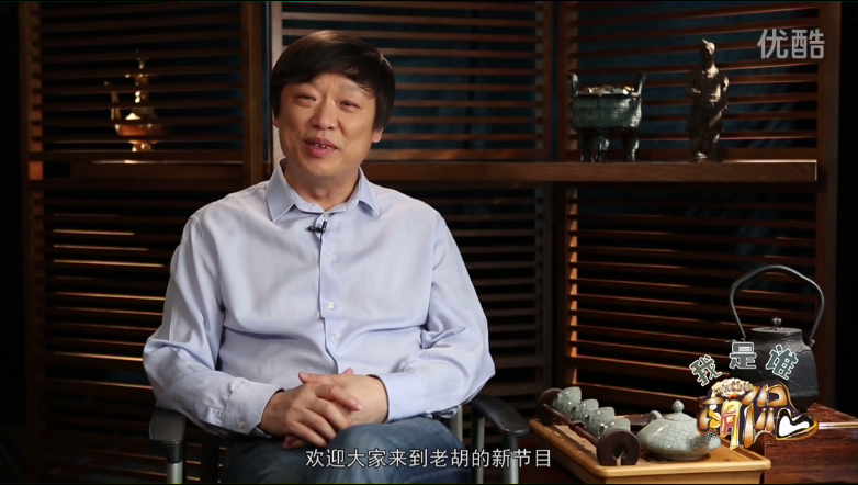 Hu Xijin welcomes audiences in his first episode of the new talk show. Screenshot from the video.