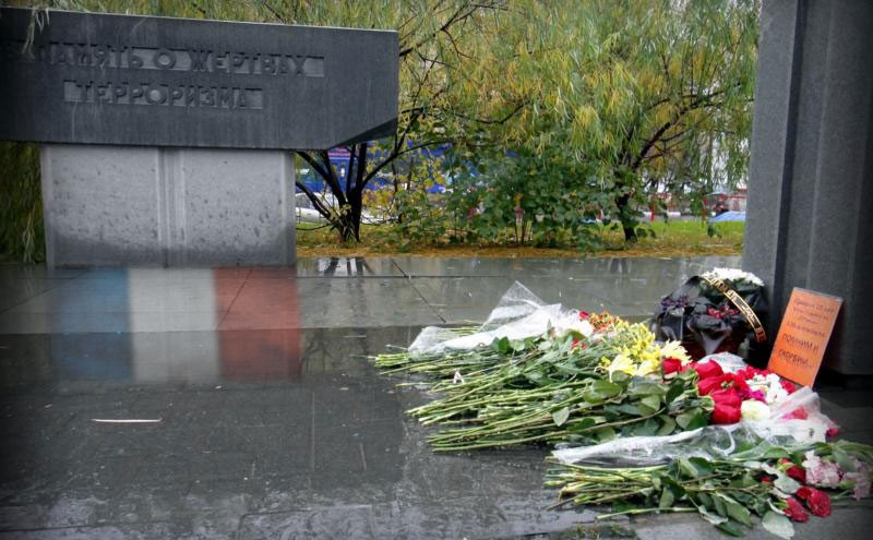 Original photograph by Vladimir Varfolomeev. Nord Ost terrorism memorial. October 27, 2013. CC 2.0. Edited by Kevin Rothrock.