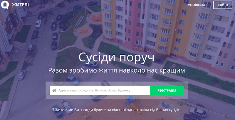 """The neighbors are right here. Let's make life around us better together."" The front page of the website invites users to register using their residential address. Screenshot from zhyteli.com."