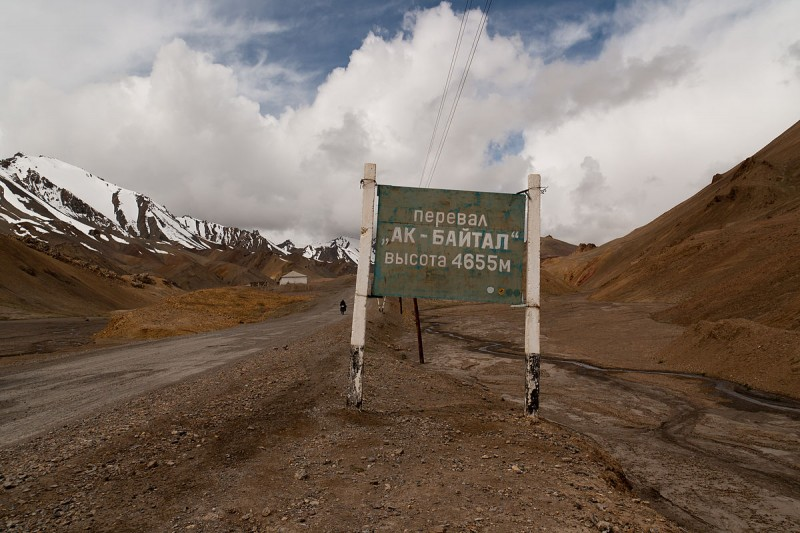 Wikipedia image of Pamir Highway. Licensed under CC BY-SA 3.0 via Wikimedia Commons.