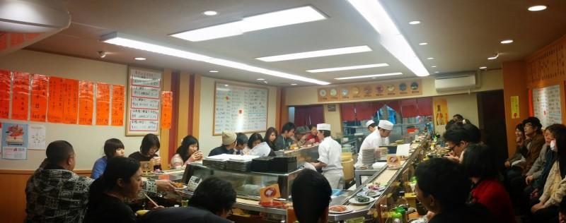 revolving sushi restaurant