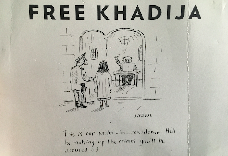 """Free Khadija"" postcard by PEN International. Cartoon by Sipress, licensed for reuse."