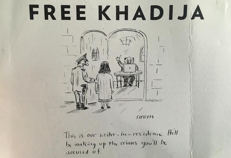 """Free Khadija"" postcard by PEN International. Cartoon by Sipress, licensed for reuse."
