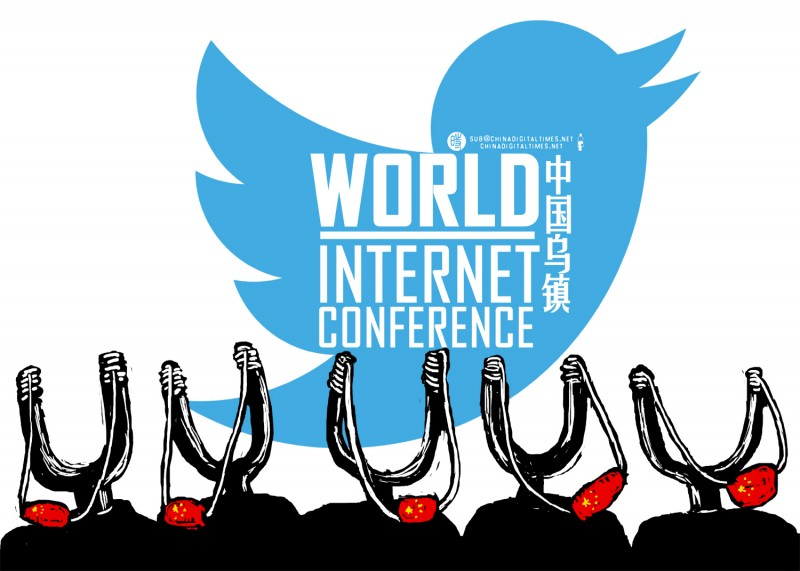 Graphic illustrating coverage of the first World Internet Conference in 2014, by Badiucao for China Digital Times. Used with permission.