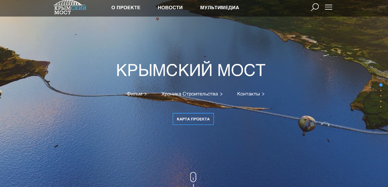 The splash page of the Crimean Bridge website. Screenshot from most.life.