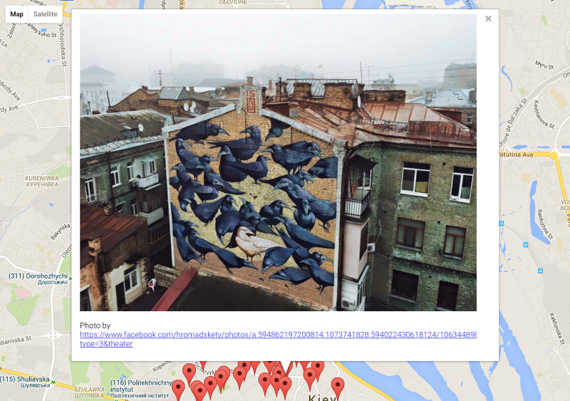 This striking mural with ravens is on Reytarska street—close to a semi-secret yard where a few actual ravens live in a large cage. Image from kyivmural.com