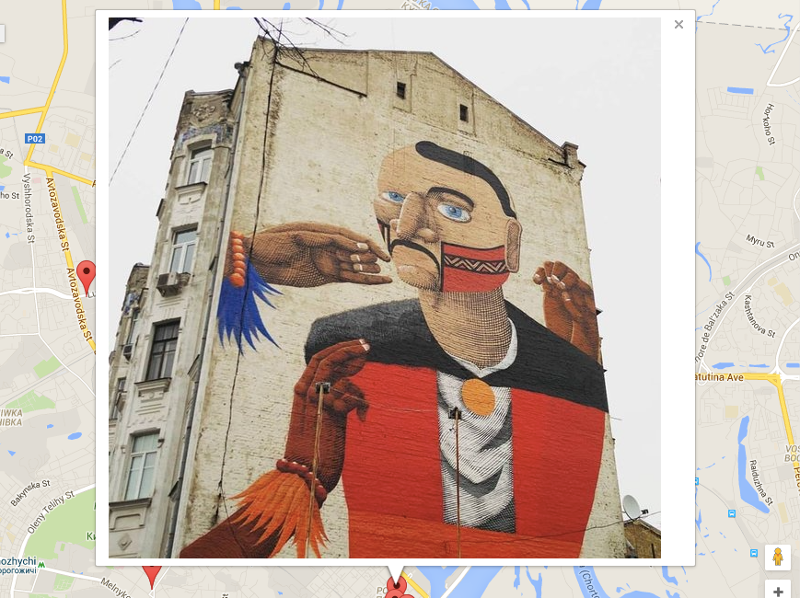 This handsome gentleman was finished on a wall near Kontraktova square in historic Podil just a few weeks ago. Image from kyivmural.com