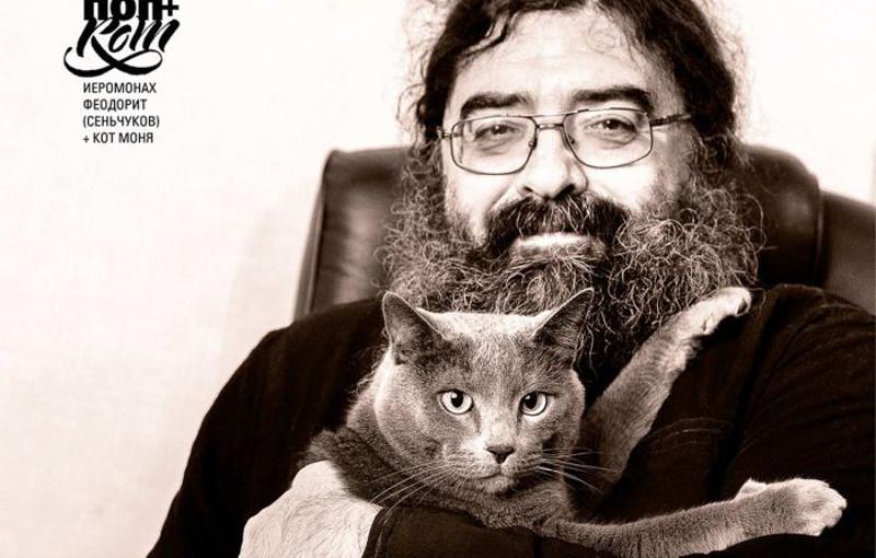Gwiazdami październikowej karty tego oryginalnego kalendarza są hieromnich Fieodorit i jego kot Monia. Grafika z pravmir.ru.