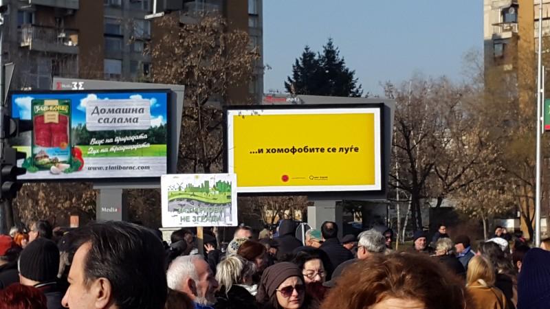 Cartel de la campaña «... Los homófobos también son personas» en Skopie (Macedonia). Foto de F. Stojanovski (CC-BY).