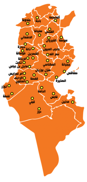 Protests spread to 16 different provinces across Tunisia. Map by Nawaat.org