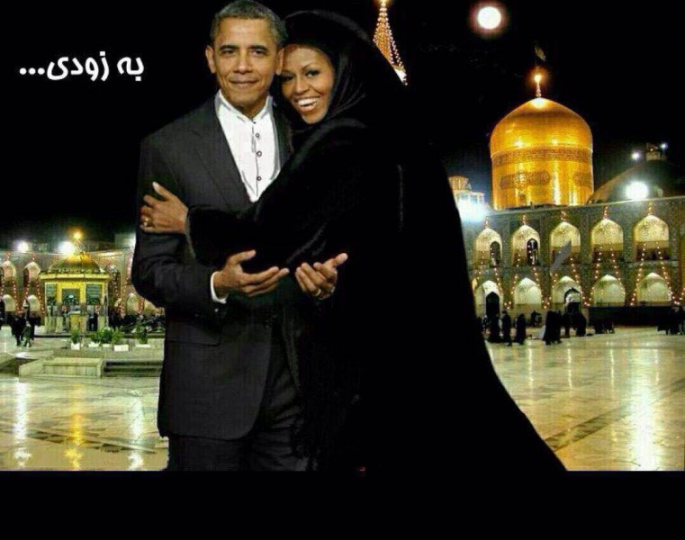 Barack and Michelle Obama photoshopped in Islamic attire in front of the Imam Redha shrine, in Mashhad, Iran, a revered Shia site. Image source unknown