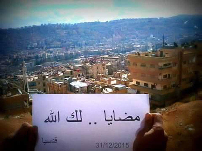 Forty thousand people live in this Syria town, Madaya, where they have been starving to death and surrounded by landmines for the past six months. Photo credit: Madaya page on Facebook
