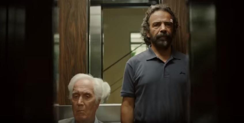 لقطة من فيلم ماجلّان