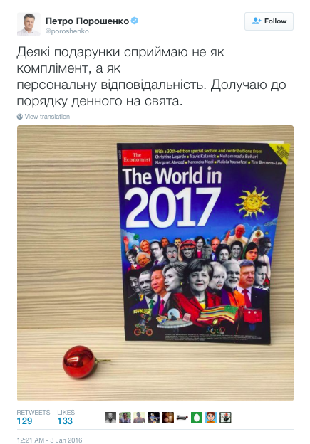 Screencap of the viral Poroshenko tweet, now deleted.