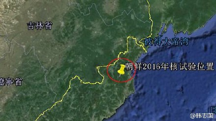 Map showing the H-bomb test site in North Korea. It is much closer to China than any other country. Image from Han's Weibo.