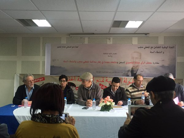 Hicham Mansouri and Maâti Monjib at press conference about their trial in Rabat. January 2016. Photo by Samia Errazouki.