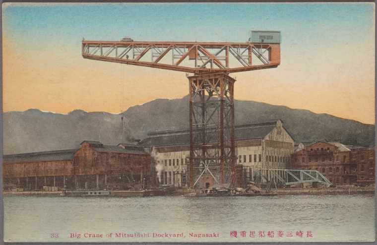 Mitsubishi shipyard, Nagasaki Harbor. Source: Digital Public Library of America, public domain.
