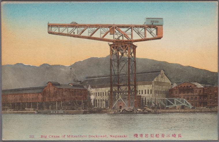 Mitsubishi shipyard, Nagasaki Harbor. Source: Digital Public Library of America, public domain.