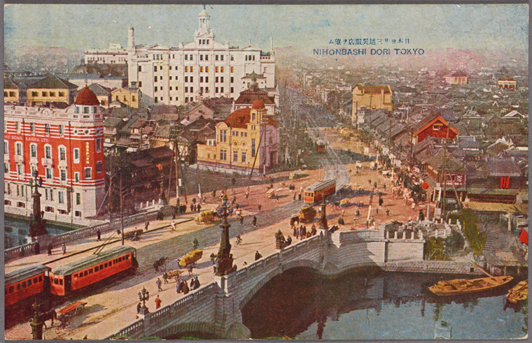 Nihonbashi dori Tokyo. Image source: Digital Public Library of America, public domain.