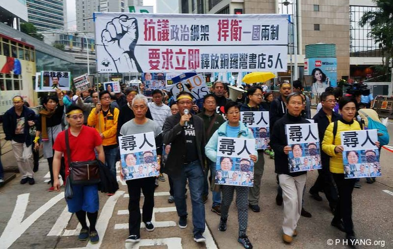 Thousands rallied on Sunday demanding the release of the missing five booksellers. Image from PH Yang.
