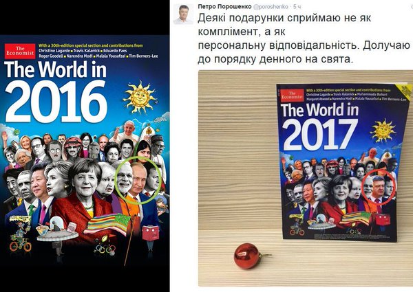 The real The Economist cover (left) and its edited version courtesy of Poroshenko's press staff (right). Image from Twitter.
