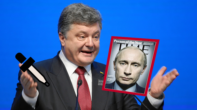 Ukrainian President Petro Poroshenko gets image editing help from the RuNet. Original image by WEF on Flickr, CC BY-NC-SA 2.0. Images mixed by Tetyana Lokot.