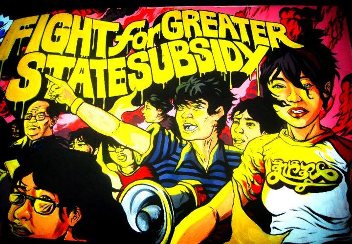 Ang Gerilya ha dipinto un murale che sostiene la lotta degli studenti per avere sussidi più alti per l'istruzione. Negli ultimi anni, il governo ha ridotto i fondi dei college pubblici. Immagine dalla pagina Facebook di Ang Gerilya