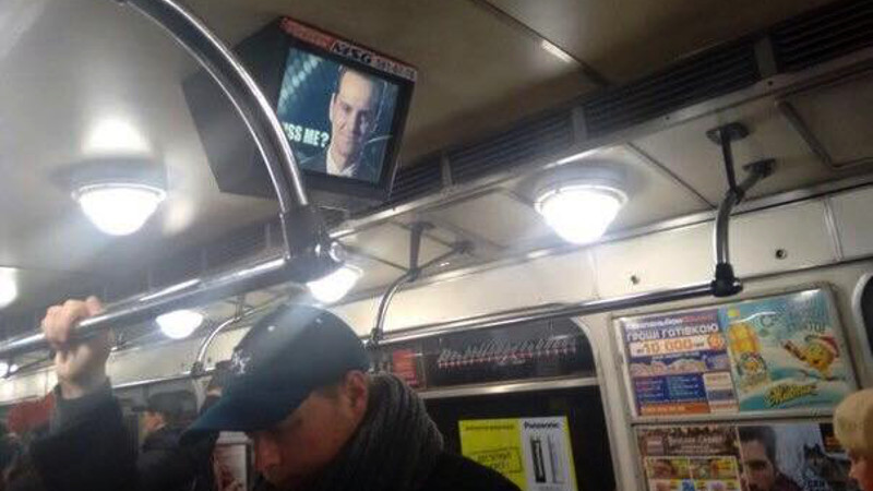 Moriarty, the villain from BBC's Sherlock series, surprised Kyiv metro riders on January 14. Image from Nash Kiev Facebook community.