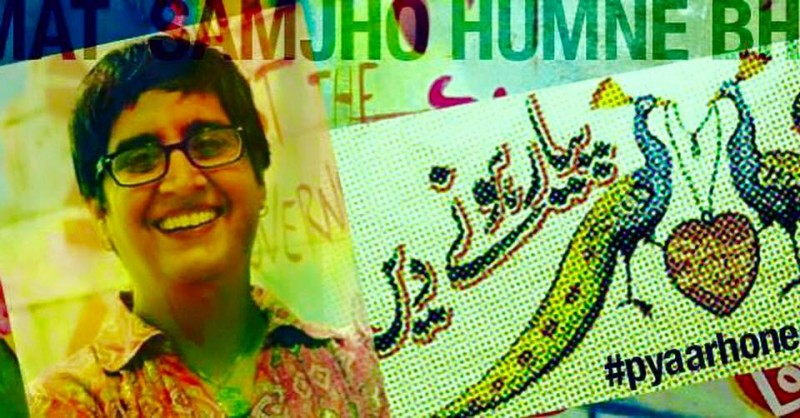 Let there be love #PyarHoneDeiN: Remembering Sabeen Mahmud Graphic image, courtesy Alia Chughtai