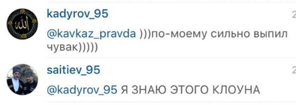 Comment exchange between Kadyrov and Saytyev on Instagram.