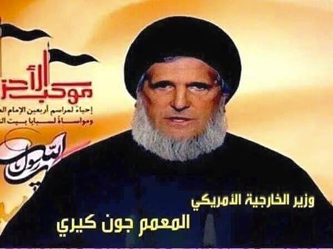 US Secretary of State John Kerry Photoshopped as Hizbullah leader Hassan Nasrulla