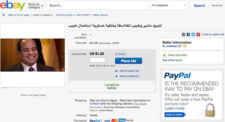 The ebay entry for the sale of Egyptian president Abdel Fattah El Sisi. Source: @AishaEldorg/Twitter