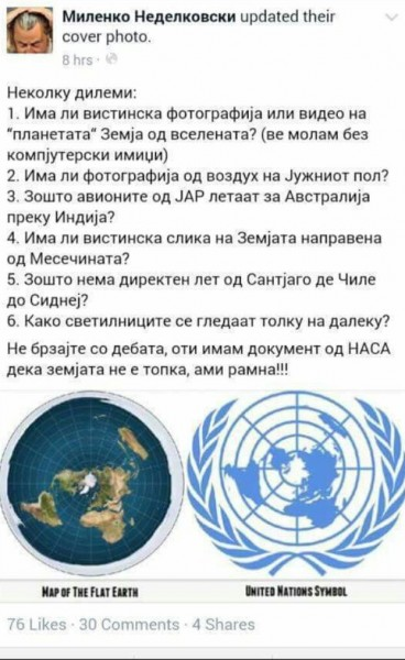 Screen shot of a Facebook post by Milenko Nedelkovski, promoting the notion that the Earth is flat as part of a global conspiracy theory.