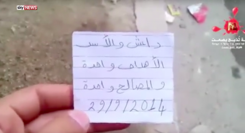 "Note from RBSS in Raqqa reading: ""ISIS and Assad, Same ? Same interests 29/9/2014"""