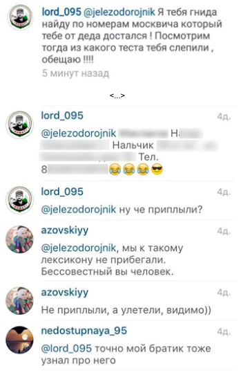 Screenshot of comment exchange between users @jelezodorojnik and @lord_095 on the kavkaz_pravda page.