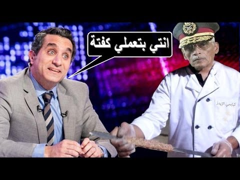 Bassem Youssef in his show El Bernameg taunts the military over its announcement of a medical breakthrough -- a Kofta device that cures Aids and Hepatitis C