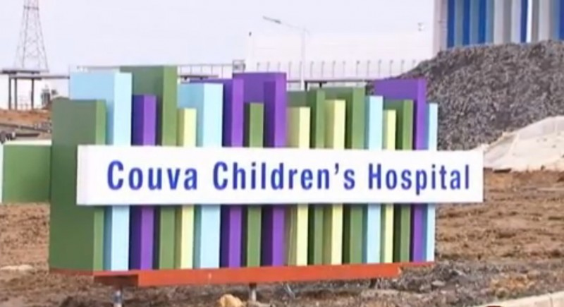 Screengrab of signage for the Couva Children's Hospital in Trinidad, taken from a CNC3 news broadcast.