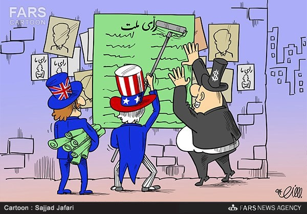 Cartoon from Fars News.