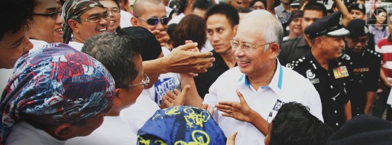 Malaysian Prime Minister Najib Razak. Photo from Najib's official Facebook page