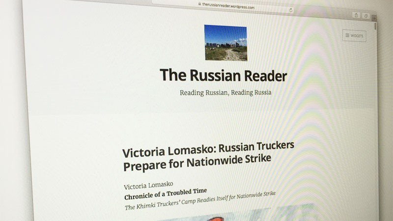 russianreader