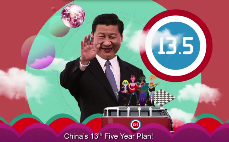 Last October, Xinhua released an English catchy song to explain to foreigner China's 13th five year plan. Image from the video.