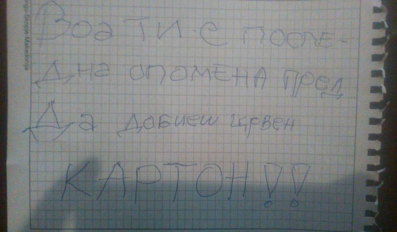 """This is your last warning before receiving A RED CARD!"" - note received by activist Vladimir Hristovski after the protest."