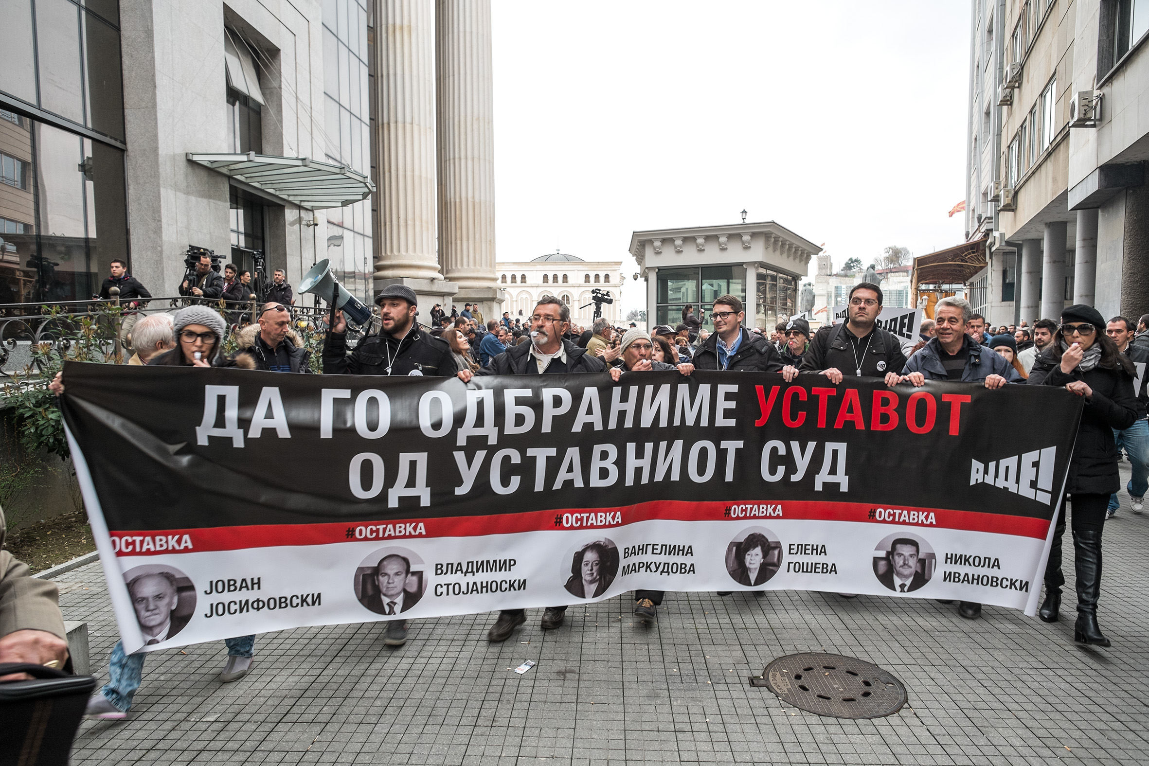 """Let's defend the Constitution from the Constitutional Court! Resignations!"" Photo by Vancho Dzhambaski (CC BY-NC-SA)"