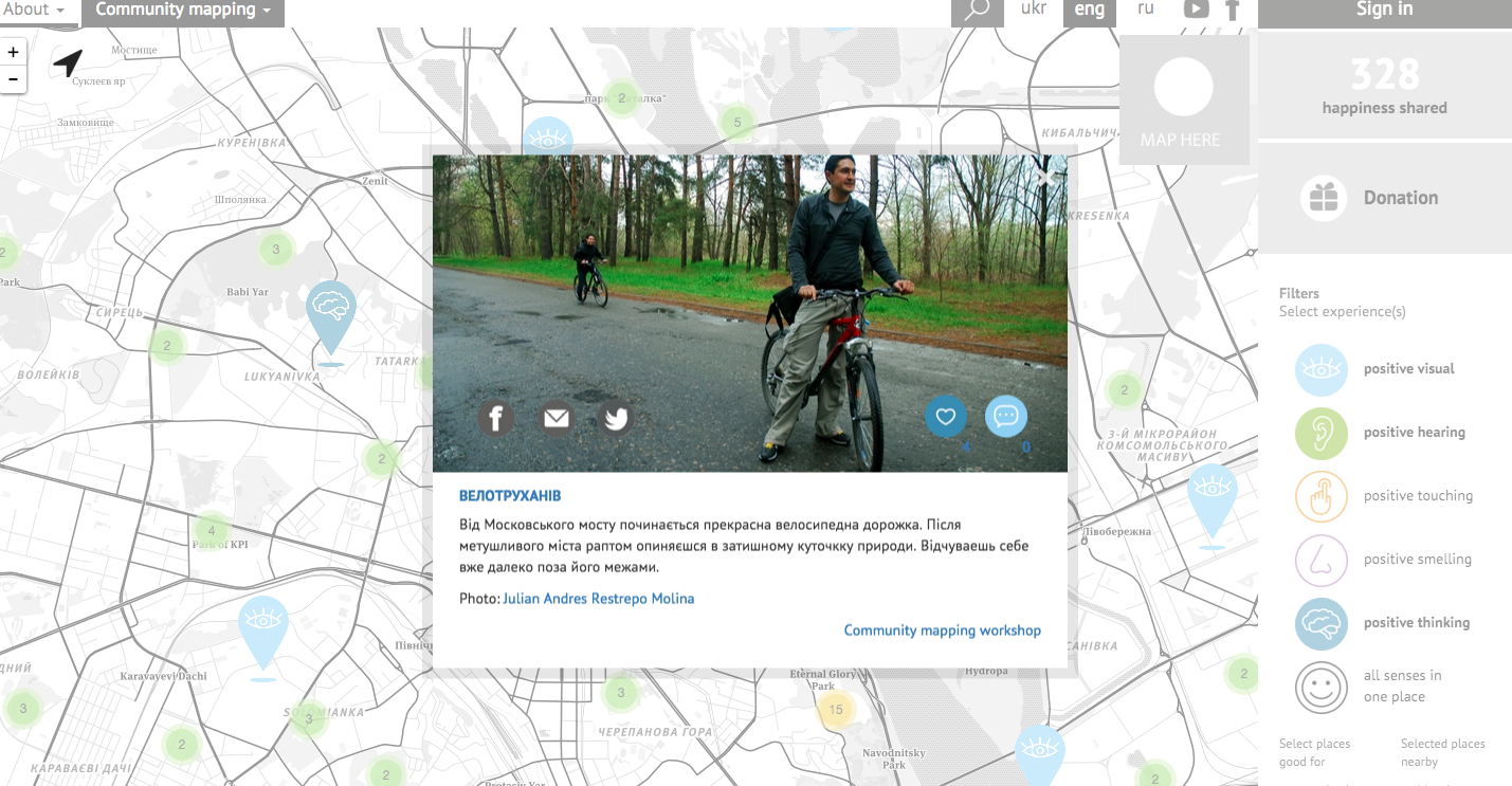A bike ride on a Trukhaniv island not far from downtown Kyiv. Photo: Map Me Happy screenshot