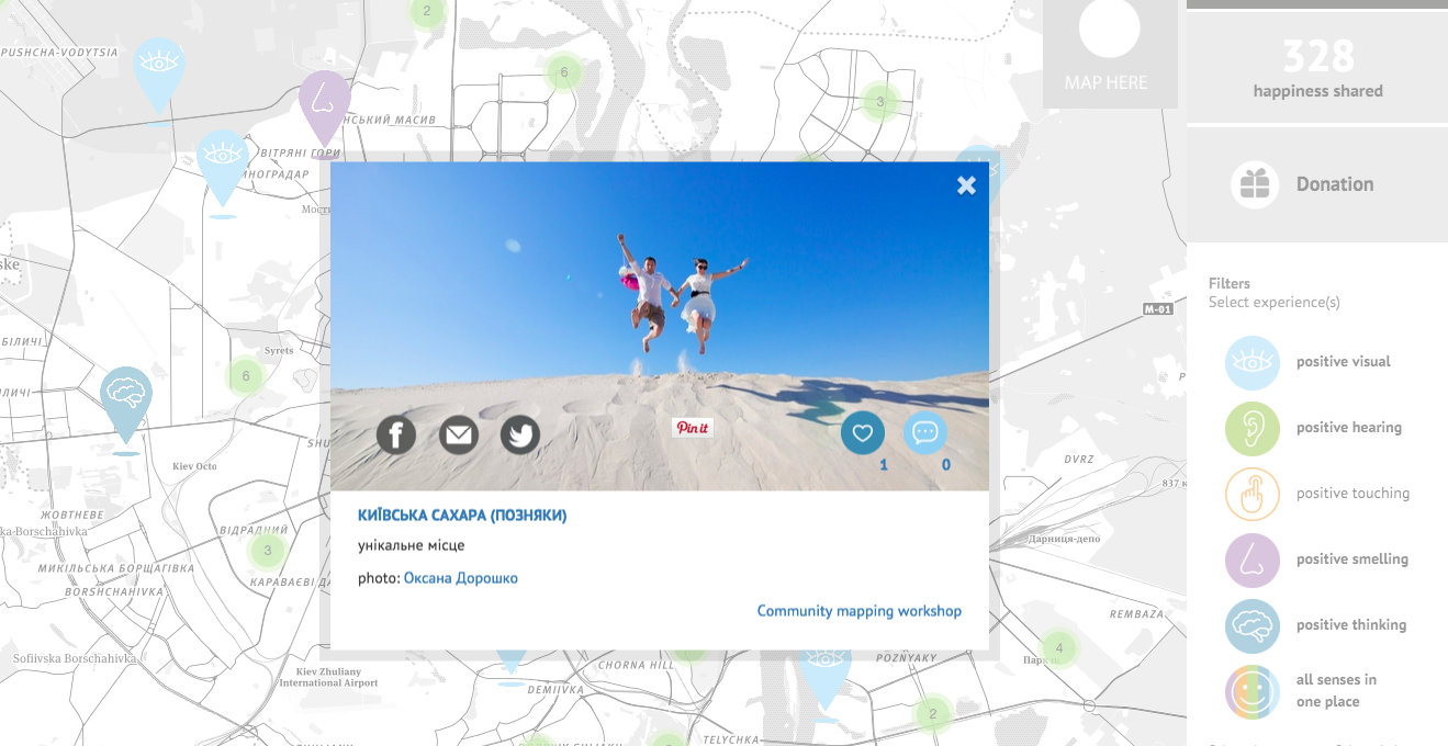 Kyiv Sahara. Photo: Map Me Happy screenshot