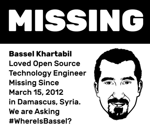 #WhereisBassel campaign image, for wide distribution.