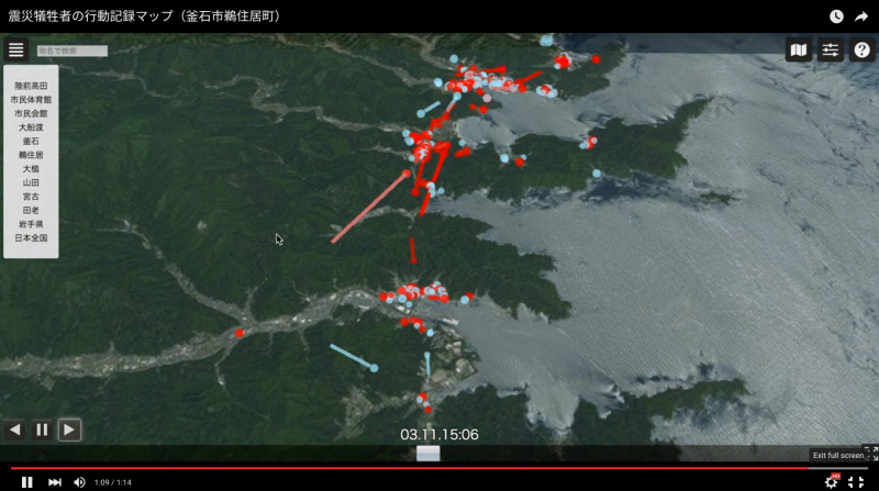 Screenshot of video walkthrough of interactive map of Tohoku Tsunami. Image taken from YouTube.