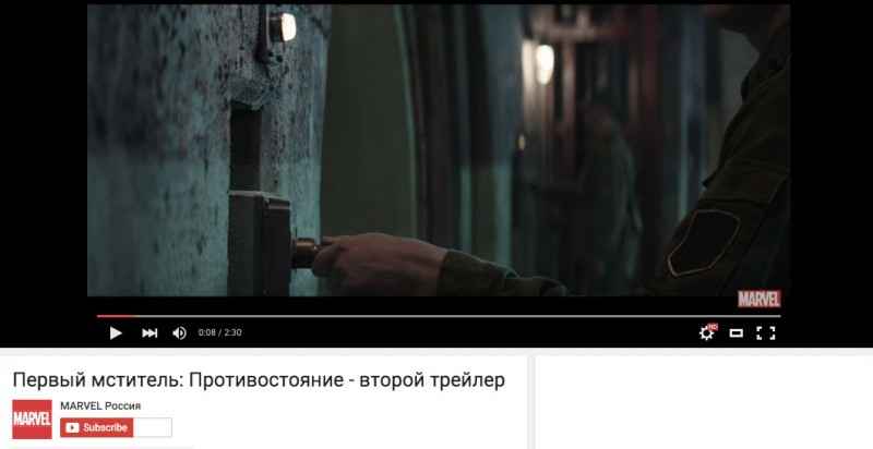 Marvel's Captain America: Civil War, Trailer 2, in Russian.